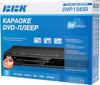 DVD-плеер BBK DVP156SI,  черный вид 7