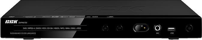 DVD-плеер BBK DVP457SI,  черный