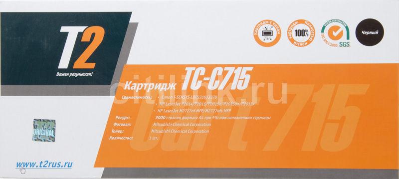 Картридж T2 TC-C715 (715) черный