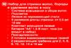 Триммер VALERA 624.12,  серый/серебристый вид 11