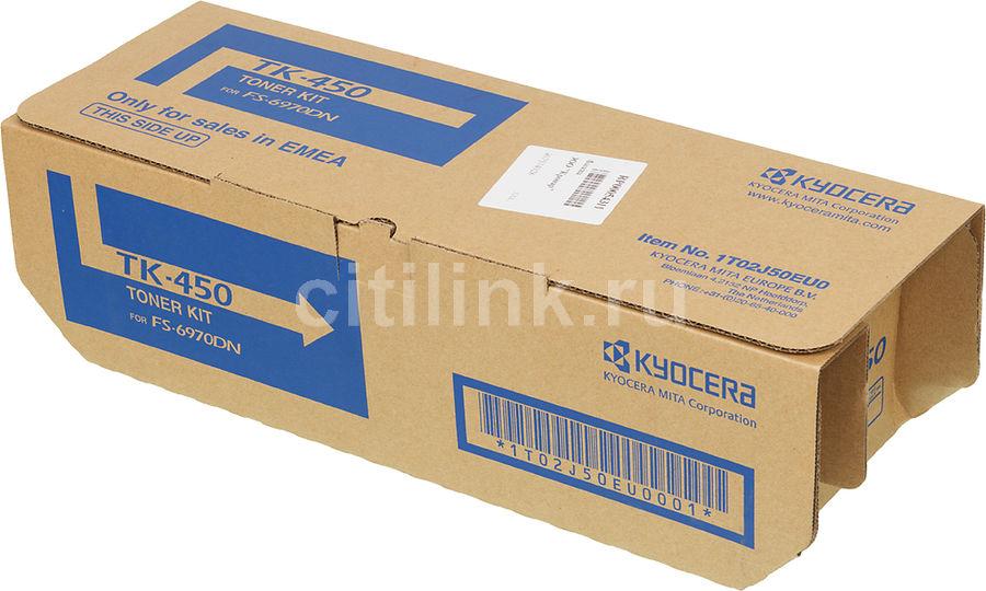 Картридж KYOCERA TK-450 черный