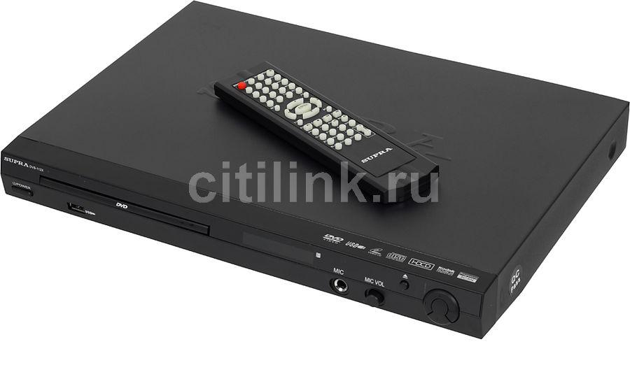 DVD-плеер SUPRA DVS-112X,  черный