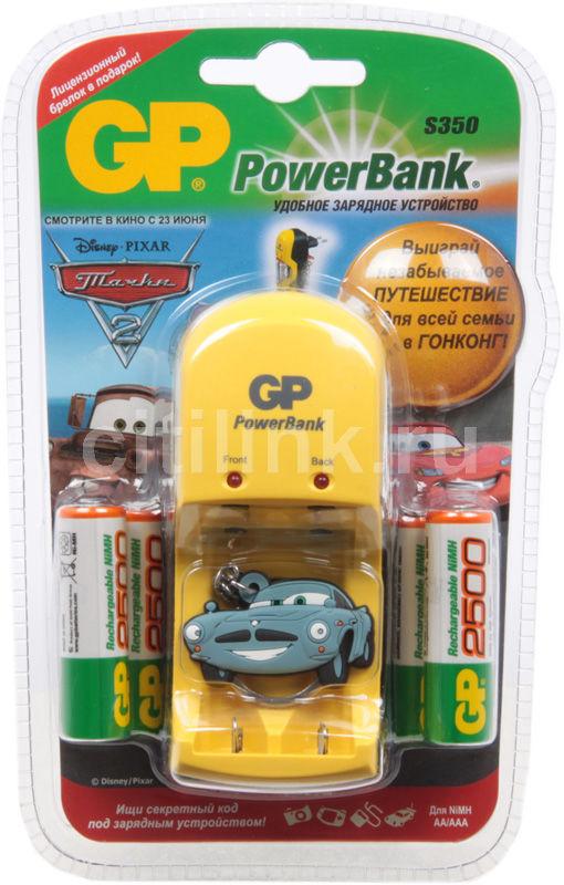 Аккумулятор + зарядное устройство GP PowerBank PB350GS250DCT-CR4,  4 шт. AA,  2450мAч