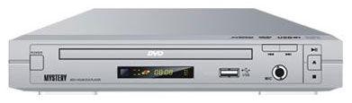 DVD-плеер MYSTERY MDV-742UM,  серебристый