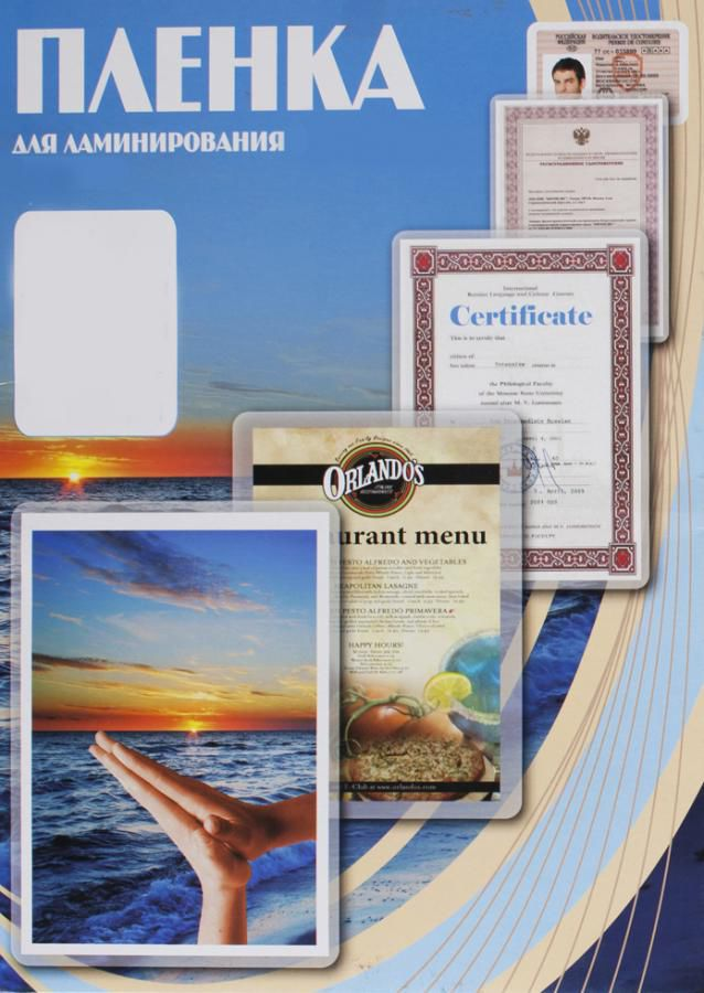Пленка для ламинирования OFFICE KIT Office Kit,  250мкм,  216х303 мм,  100шт.,  глянцевая,  A4