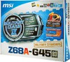 Материнская плата MSI Z68A-G45 (B3) LGA 1155, ATX, Ret вид 6