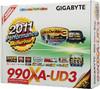 Материнская плата GIGABYTE GA-990XA-UD3 SocketAM3+, ATX, Ret вид 6