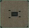 Процессор AMD A6 3500, SocketFM1 BOX [ad3500ojgxbox] вид 3
