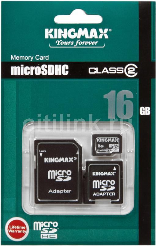 Карта памяти microSDHC KINGMAX 16 ГБ, Class 2, 1 шт., переходник miniSD и SD