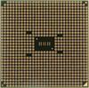 Процессор AMD Athlon II X4 631, SocketFM1 BOX [ad631xwngxbox] вид 3