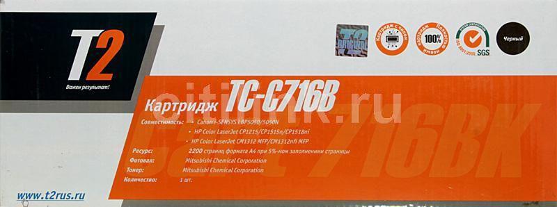 Картридж T2 716B черный [tc-c716b]