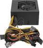 Блок питания FSP Hexa AXE550,  550Вт,  120мм,  черный, retail вид 3