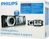 Автомагнитола PHILIPS CED228/58,  USB,  SD вид 9
