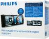 Автомагнитола PHILIPS CED320/51,  USB,  SD вид 10