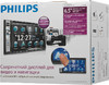 Автомагнитола PHILIPS CID2680/51,  USB,  SDHC вид 11