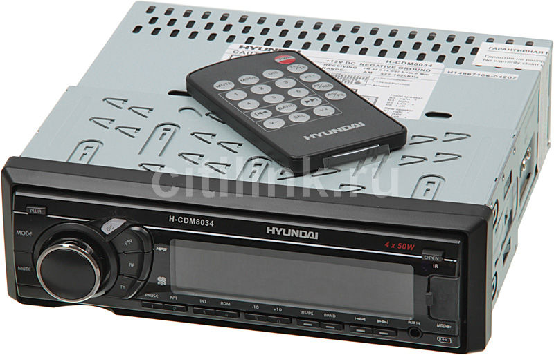 Автомагнитола HYUNDAI H-CDM8034,  USB,  SD