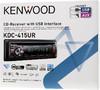 Автомагнитола KENWOOD KDC-415UR,  USB вид 6