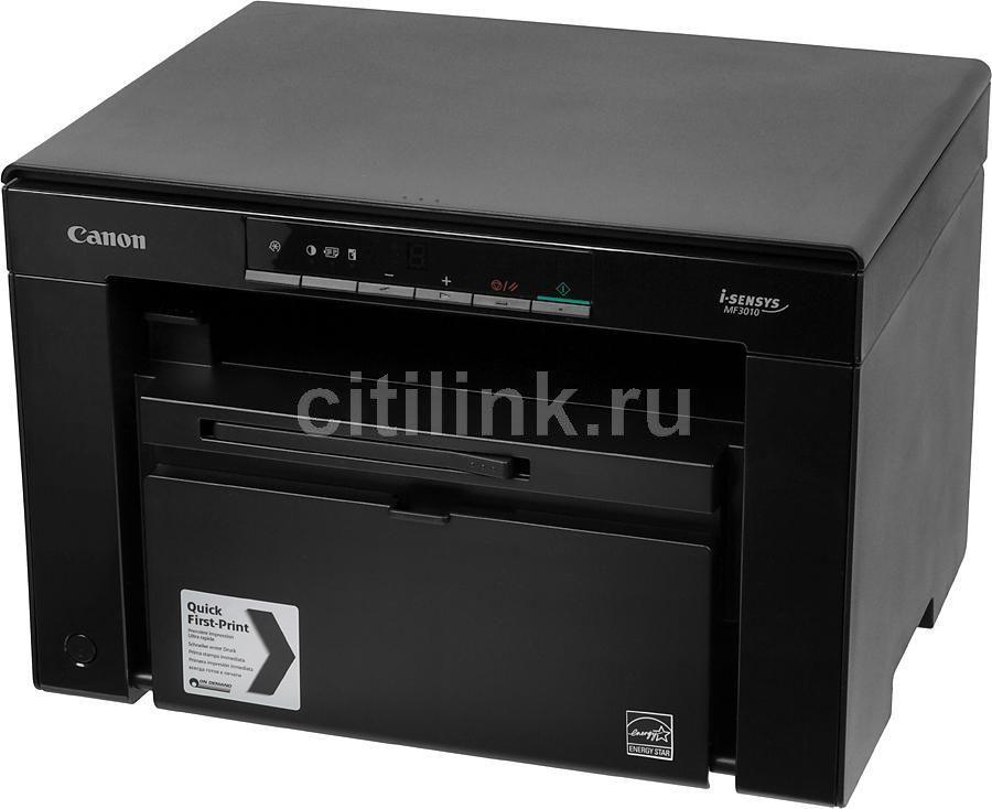 МФУ CANON i-SENSYS MF3010,  A4,  лазерный,  черный [5252b004]