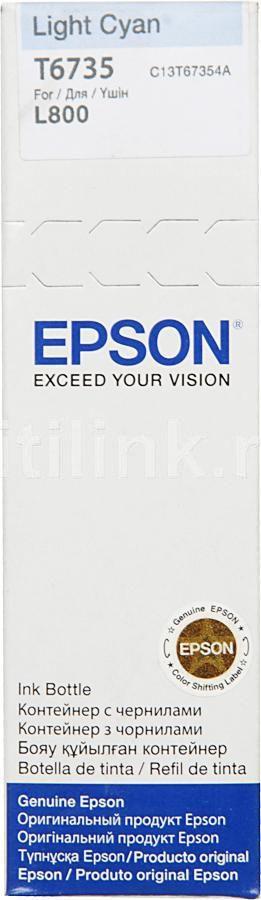 Картридж EPSON T6735 светло-голубой [c13t67354a]