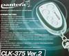 Автосигнализация PANTERA CLK-375 ver.2 вид 6