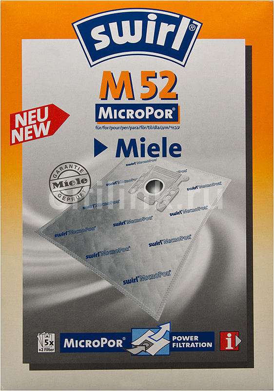 Пылесборники SWIRL M52,  5 шт., для пылесосов Miele,  один микрофильтр и один моторный фильтр