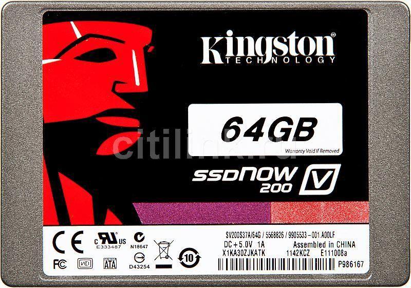 SSD накопитель KINGSTON V200 SV200S3D7/64G 64Гб, 2.5