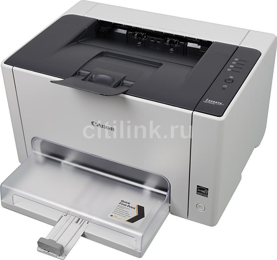 Принтер CANON i-Sensys Colour LBP7010C лазерный, цвет:  белый [4896b003]
