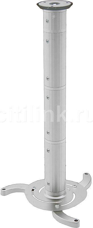 Кронштейн для проектора Arm Media PROJECTOR-2 серебристый макс.10кг потолочный поворот и наклон [10029]