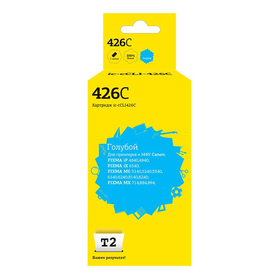 Картридж T2 CLI-426C голубой [ic-ccli-426c]