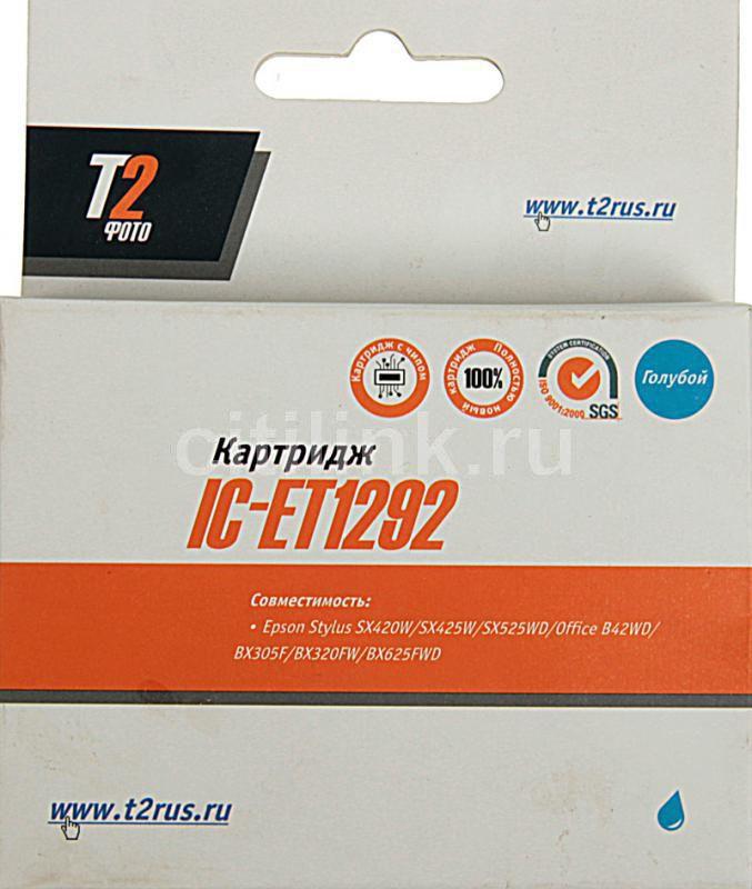 Картридж T2 T12924010 голубой [ic-et1292]