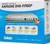 DVD-плеер BBK DVP157SI,  серебристый вид 7