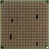 Процессор AMD Phenom II X4 B95, SocketAM3 OEM [hdxb95wfk4dgi] вид 2