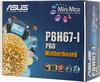 Материнская плата ASUS P8H67-I PRO LGA 1155, mini-ITX, Ret вид 6