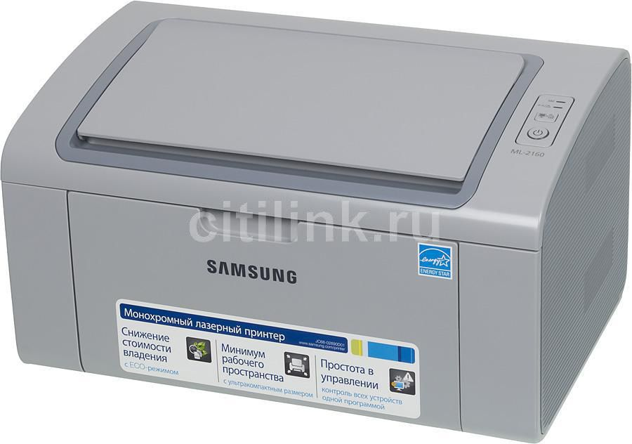 Bestcomputers | samsung ml-2160 printer.