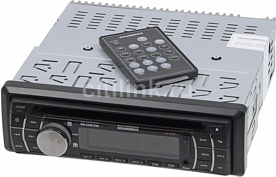 Автомагнитола SOUNDMAX SM-CDM1048,  USB,  SD/MMC