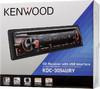 Автомагнитола KENWOOD KDC-3054URY,  USB вид 6