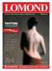 Термотрансфер Lomond Tattoo 2010440 A4/10л./прозрачный самоклей. для струйной печати втулка:50.8мм ( вид 2