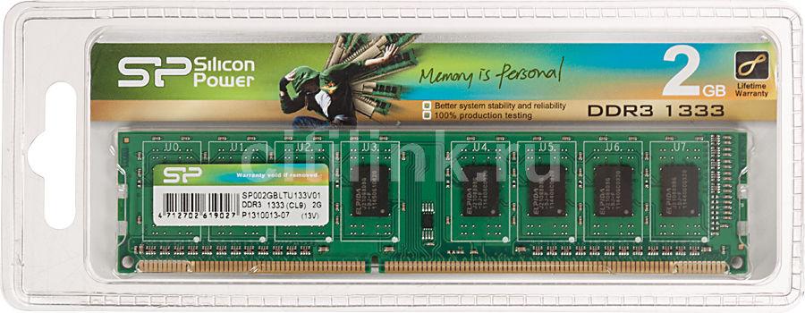 Модуль памяти SILICON POWER SP002GBLTU133 DDR3 -  2Гб 1333, DIMM,  Ret