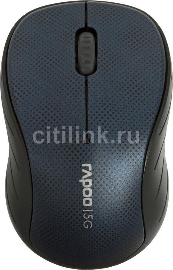 Мышь RAPOO 3000p оптическая беспроводная USB, синий [10825]
