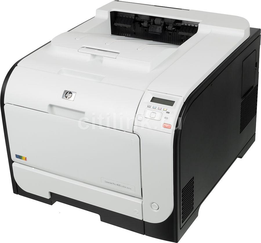 Принтер HP Color LaserJet Pro M451dn лазерный, цвет:  белый [ce957a]