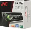 Автомагнитола JVC KD-R437EE,  USB вид 6