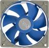 Вентилятор DEEPCOOL UF92,  92мм, Ret вид 1