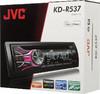 Автомагнитола JVC KD-R537,  USB вид 6