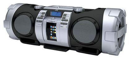 Аудиомагнитола JVC RV-NB50EY,  серебристый