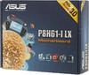 Материнская плата ASUS P8H61-I LX LGA 1155, mini-ITX, Ret вид 6