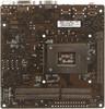 Материнская плата ASUS P8H61-I LX LGA 1155, mini-ITX, Ret вид 3