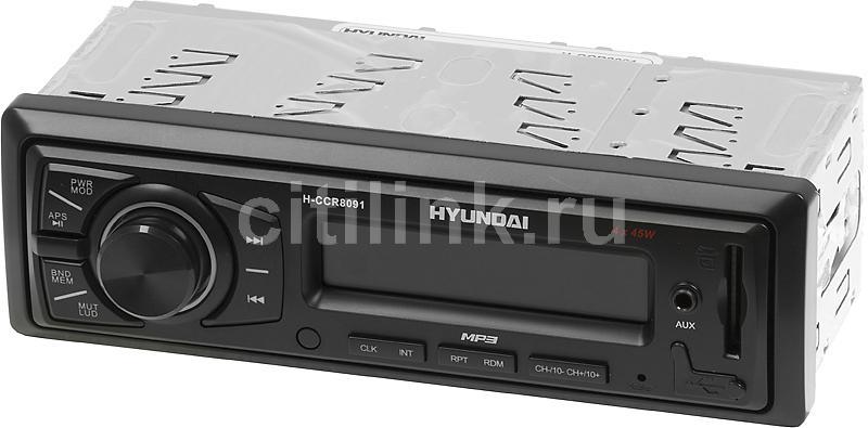 Автомагнитола HYUNDAI H-CCR8091,  USB,  SD/MMC