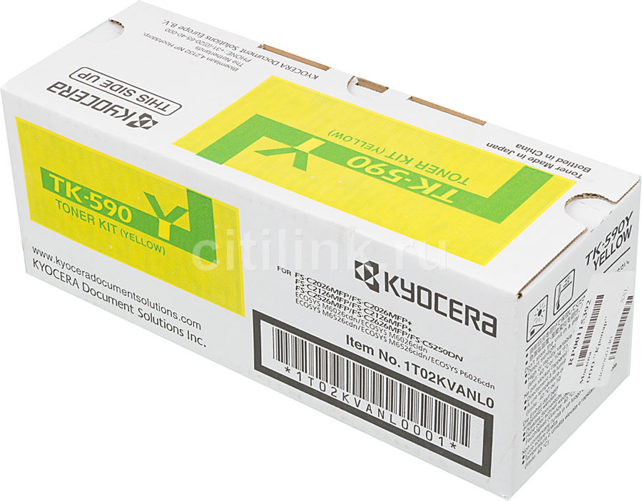 Картридж KYOCERA TK-590Y желтый