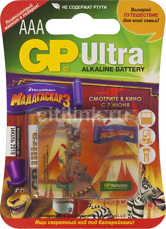 Батарея GP Ultra 24AUDM3-2CR4,  4 шт. AAA