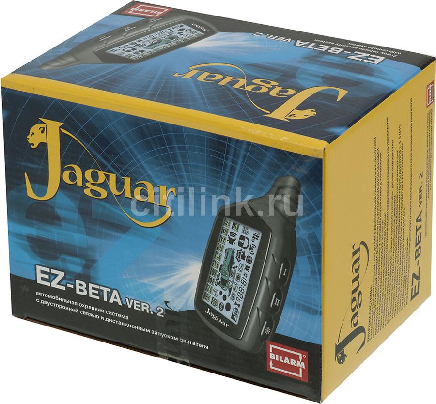 Автосигнализация JAGUAR EZ-BETA ver.2